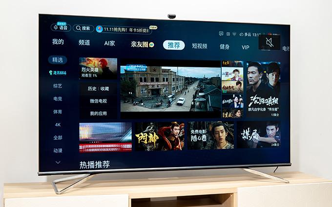 海信S7F评测:社交电视再进化 搭载千人云视频、私有云新功能