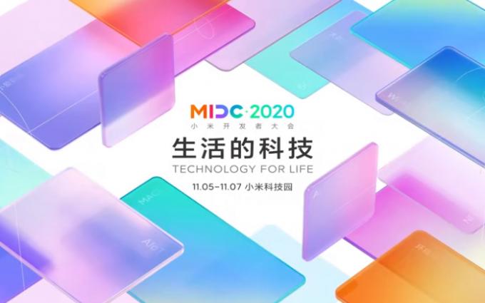 小米官宣第四届小米开发者大会  将于11月5日开幕