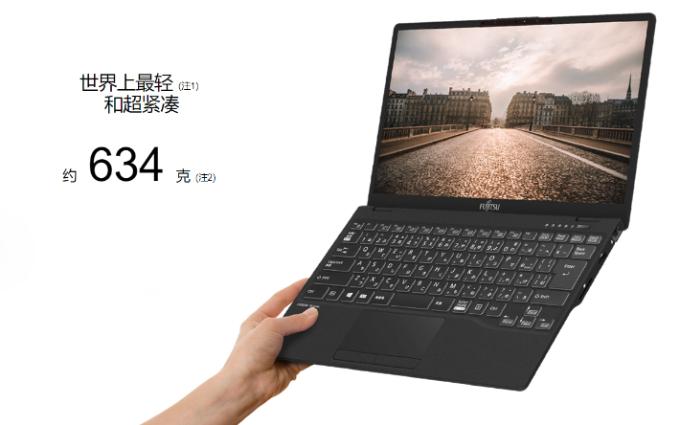 比12.9寸iPad还轻 富士通发布重量仅有634g笔记本UH-X/E3