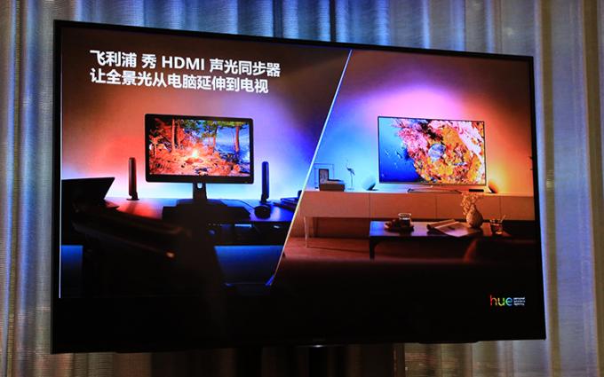 飞利浦举行新品发布会 正式推出秀HDMI声光同步器