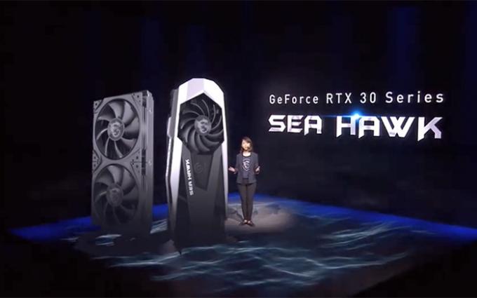 CES2021丨微星发布GeForce RTX 30海鹰系列显卡 以及MEG Z590系列主板