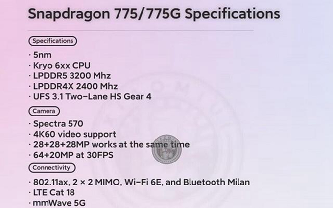 高通骁龙775处理器新品曝光,5nm制程,小米或将首发