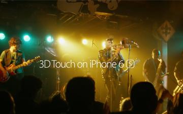 iPhone到底好在哪里?苹果官方告诉你答案