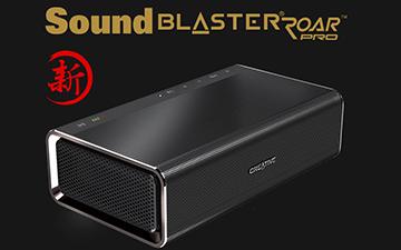 功能更强大 Sound Blaster Roar Pro上市