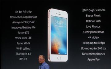 小屏王者 iPhone SE发布