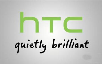 无力回天 HTC离死不远