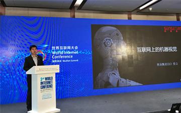 商汤科技CEO徐立:超越人类是人工智能广泛应用的开端