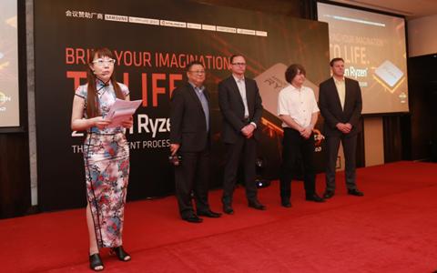 第二代AMD锐龙处理器 北京媒体交流会成功举行