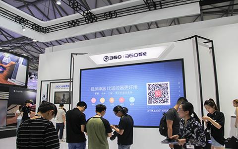 CES Asia 2018丨打造智能生活 360携多款智能硬件产品亮相展会