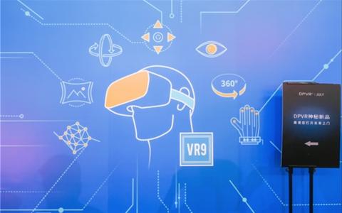 玩家排队众测神秘新品   大朋VR亮相CES Asia展