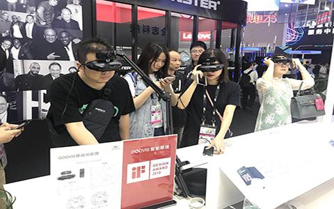 CES Asia 2018丨观影新神器 GOOVIS G2做你的移动3D影院