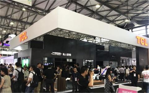 CES Asia 2018丨打造未来家居体验  TCL全系家电精彩亮相CES Asia