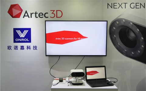 CES Asia 2018丨3D扫描领域迎来重磅产品  Artec 3D带来全新Artec Ray激光扫描仪