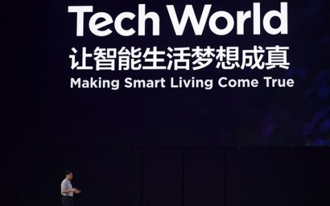 2018联想创新科技大会第二日:将AI与互联渗入生活的每个角落