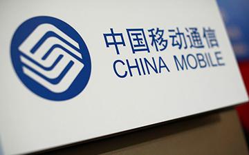 """中国移动""""保号""""套餐回归 每月最低门槛仅需八元"""