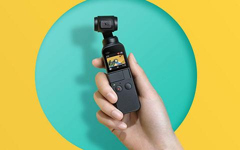 便携vlog设备正式亮相 大疆灵眸Osmo口袋云台相机售价2499元