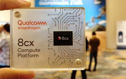 全球首款7nm笔记本处理器 高通最强芯骁龙8cx正式发布