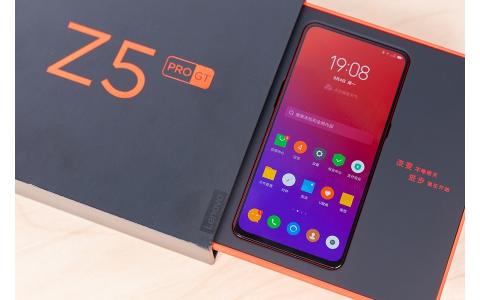 时尚兼具实用的骁龙855手机 联想Z5 Pro GT深度评测