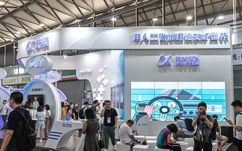 CES Asia 2019丨科大讯飞带来多款A.I.科技新品:多场景应用改变日常生活