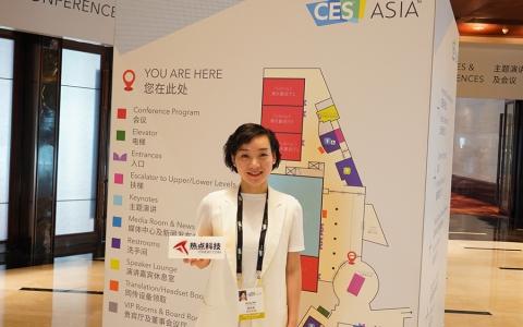 CES Asia 2019 | 专访亚洲消费电子展项目总监胡佳妮女士:5G引领技术新潮流