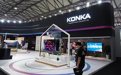 CES Asia 2019 | 康佳全景AI 8K电视带来全新视觉体验,Kmini系列引领潮流生活