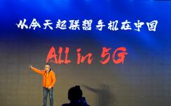从今天起联想手机在中国 3299就能买到联想5G手机Z6 Pro