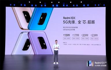 Redmi 10X成为价格屠夫 1599元就能买到5G手机