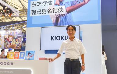 ChinaJoy 2020丨专访铠侠安田哲也先生:继承东芝存储传统 开创铠侠新形象