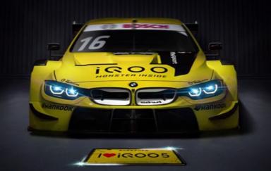 iQOO宣布成为宝马合作伙伴  将发布iQOO 5系列宝马联名定制款