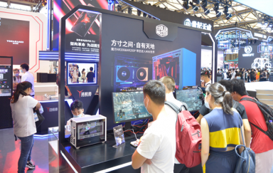 ChinaJoy 2020 | 酷冷至尊全线产品亮相ChinaJoy 2020