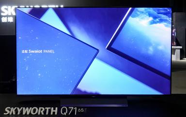 普及全程真8K电视 创维Q71电视11999元高性价比上市