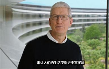 采用新硬件,支持新功能:新款iPad与Apple Watch携手亮相苹果发布会