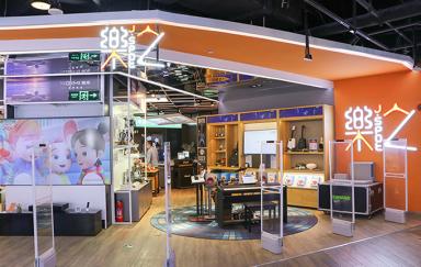 乐之打造全新科技潮品店,2021年更多新店即将开张