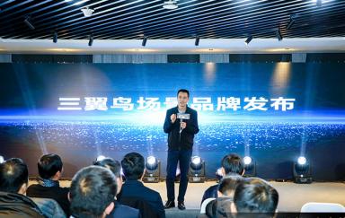 卡萨帝2020年上海区域销量增长28%  开启三翼鸟品牌