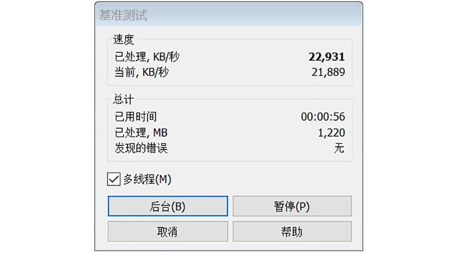ZIP 2400.png