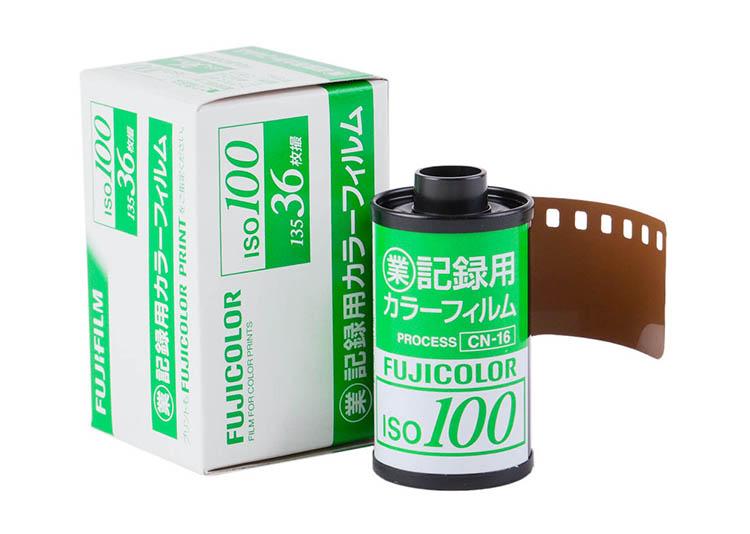 fujicolor_film_main.jpg