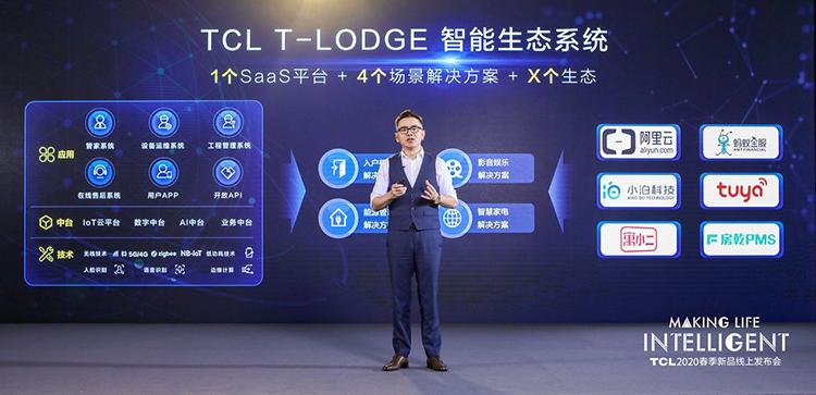 """赋能""""智慧科技"""" : TCL春季新品重新定义""""家与家电"""""""
