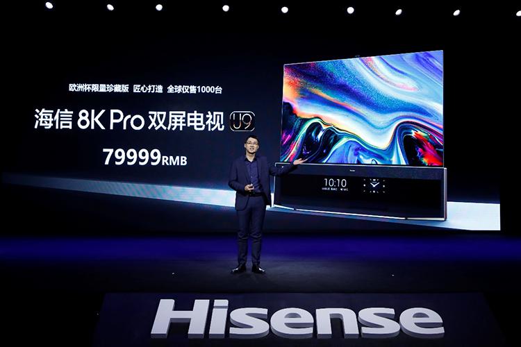 重新定义8K电视 海信发布全球首款8K Pro双屏电视