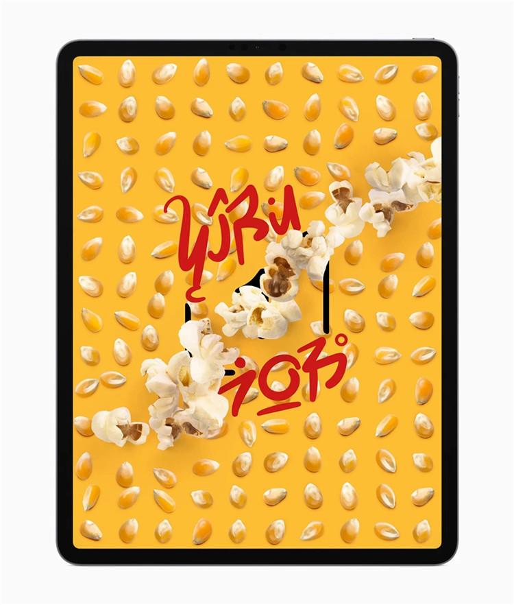 蜂蜜浏览器_Apple_design-awards_song-of-bloom_06292020_thumb.jpg
