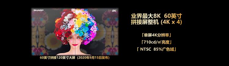 QQ图片20200916140249.png